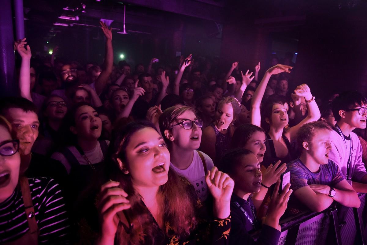 O2 Acadmey audience