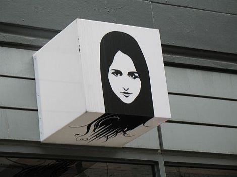 2866298-Korova_Icon-Liverpool.jpg