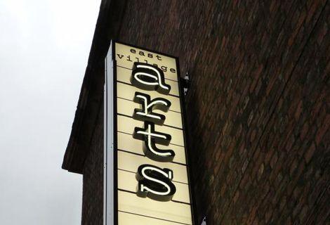 east-village-arts-club-liverpool-masque-seel-street-pictures.jpg
