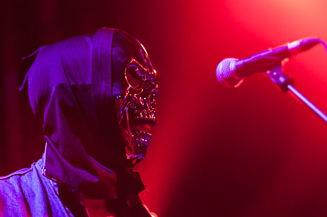 pinkunoizu-east-village-arts-club-liverpool-review-mask.jpg