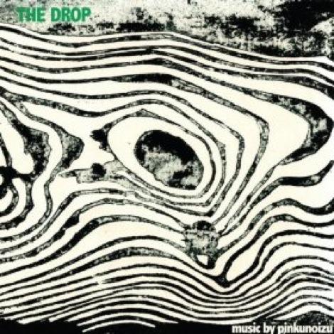 Pinkunoizu-The-Drop.jpg