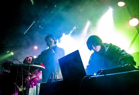 drohne-liverpool-band-soundcloud-kazimier.jpg