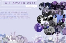 The GIT Award nominees 2016